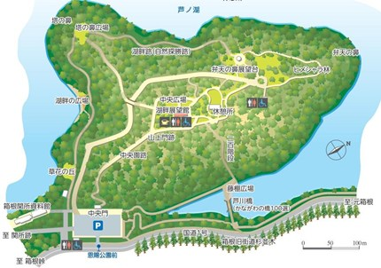 ss恩賜箱根公園パンプレット_マップ.jpg